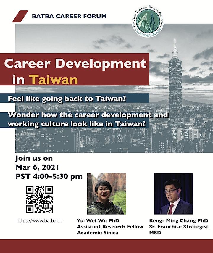 [BATBA Career Forum] Career Development in Taiwan image