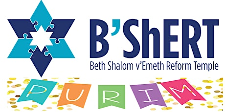 Purim Spiel and Megillah Reading (Abbreviated) Tickets