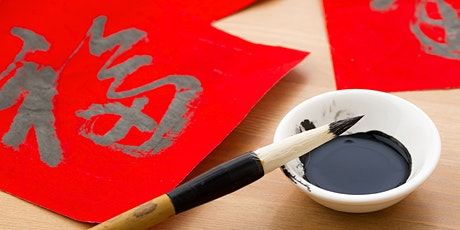 Mind Lounge: Chinese Calligraphy - Manning Library tickets