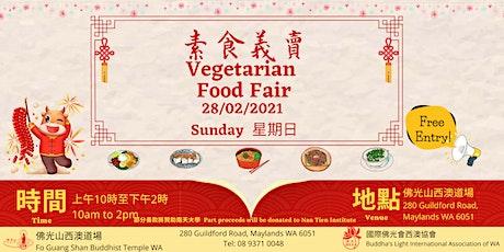 Vegetarian Food Fair - Fo Guang Shan Buddhist Temple WA tickets