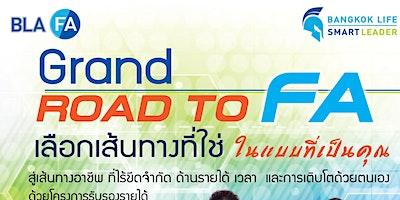 Grand ROAD to FA ไตรมาสที่ 1 /64