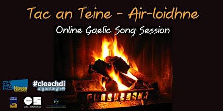 Tac an Teine - Air Loidhne tickets