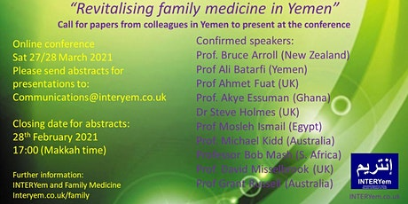 INTERYem Family Medicine Online Conference 2021 tickets