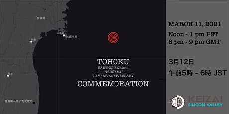 10th Anniversary of Tohoku Earthquake and Tsunami tickets