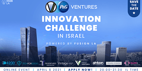 P&G Innovation Challenge in Israel tickets