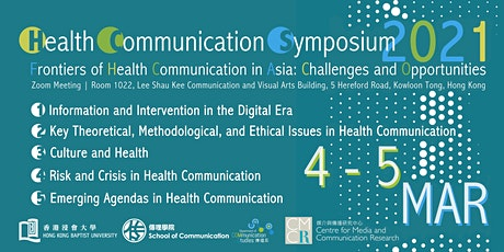 Health Communication Symposium-Frontiers of Health Communication in Asia tickets