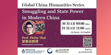 Smuggling and State Power in Modern China tickets