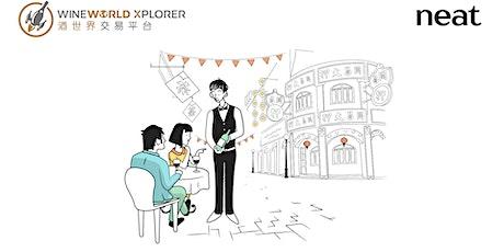 Hong Kong & Mainland Chinese wine markets - Opportunities tickets