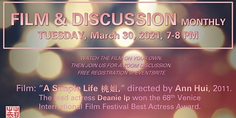 FILM & Discussion -  monthly (March 30, 2021) tickets