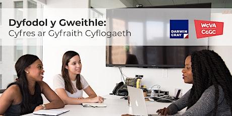 Dyfodol y Gweithle: Cyfres ar Gyfraith Cyflogaeth tickets