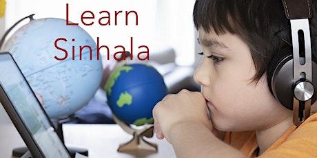 Sinhala Language Conversations Practice tickets