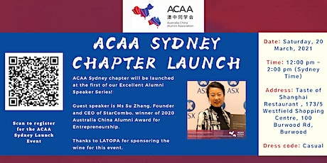 ACAA Sydney Chapter Launch | Excellent Alumni Speaker Series tickets