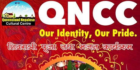QNCC MAHASHIVARATRI PUJA AND BHAJAN tickets