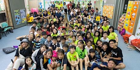 BFEC Junior Sunday School tickets