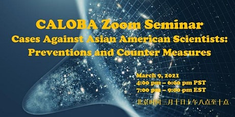 Cases Against Asian American Scientists: Preventions and Counter Measures tickets