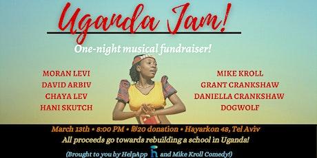 Uganda Jam! - Music and Dance Campaign for the Children of Uganda tickets