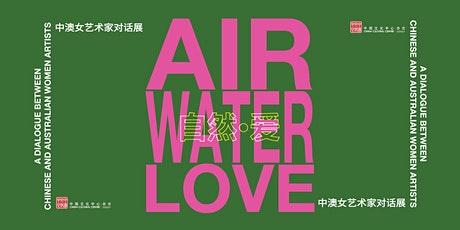 AIR WATER LOVE · Contemporary Art Exhibition tickets