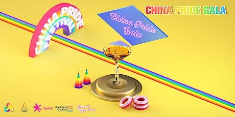 China Pride Gala tickets