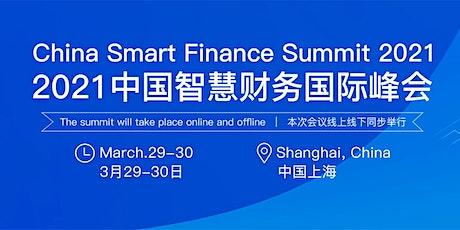 China Smart Finance Summit 2021 bilhetes