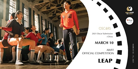 AWFF - Leap (3/10) - Official Competition tickets