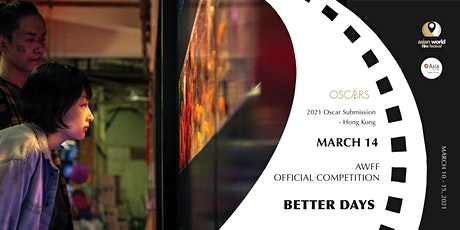 AWFF - Better Days (3/14) - Official Competition tickets