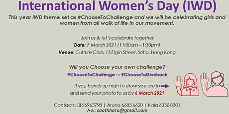 International Women's Day (IWD) tickets