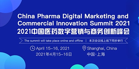China Pharma Digital Marketing and Commercial Innovation Summit 2021 tickets