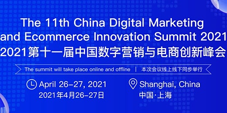 The 11th China Digital Marketing and Ecommerce Innovation Summit 2021 tickets