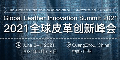 Global Leather Innovation Summit 2021 ingressos