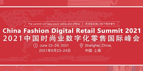 China Fashion Digital Retail Summit 2021 tickets
