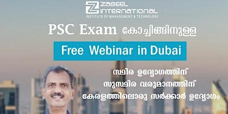 Free Webinar for PSC Exam Coaching in Dubai tickets