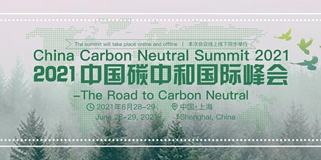 China Carbon Neutral Summit 2021 tickets