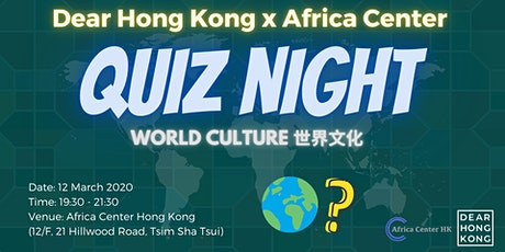 Dear Hong Kong Quiz Night tickets