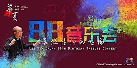 Lee Yuk Chuan Choral Concert《88音乐会》 tickets