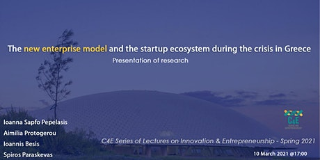 The new enterprise model & startup ecosystem during the crisis in Greece tickets