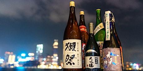 一夜限定 日本清酒の夜 Sake Festival at Pier1929 tickets