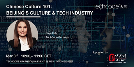 Chinese Culture 101: Beijing's Culture & Tech Industry tickets