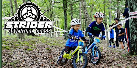 Strider Adventure-Cross - Bentonville, Arkansas tickets