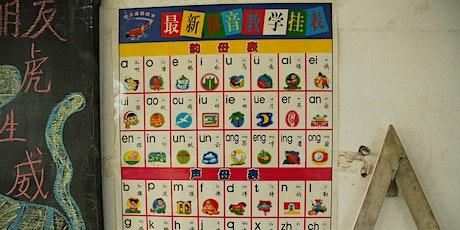 Online Chinese Conversation Tutoring tickets