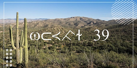 The 39th meeting of the West Coast Conference on Formal Linguistics (WCCFL) tickets