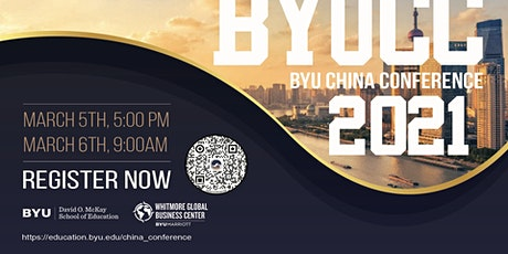 BYU China Conference 2021 -  Gung Ho: Seeking Prosperity Together tickets