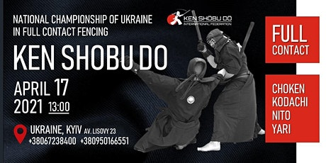 National championship of Ukraine in full contact sword fencing tickets