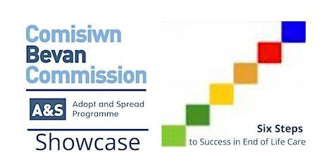 A&S Showcase: Six Steps education programme tickets