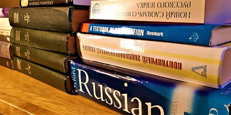 SCRSS Advanced Russian Zoom Online Seminar: Linguistics (Day 1) tickets