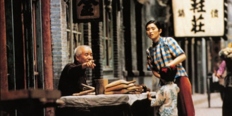 "NEA Big Read 2021: Bidding Farewell in Zhang Yimou's ""To Live"" tickets"
