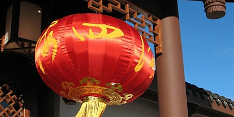 Seattle Chinese Garden 2021 Virtual Lantern Festival tickets