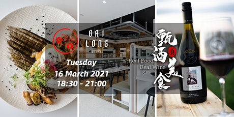 RFRW Vol.13 - Two Hands Wines at Bai Long Store with Zither Asian music tickets