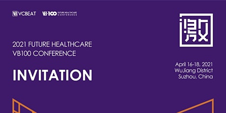 Future Healthcare VB100 Conference tickets