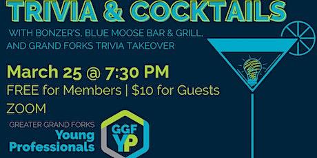 GGFYP Trivia & Cocktails tickets