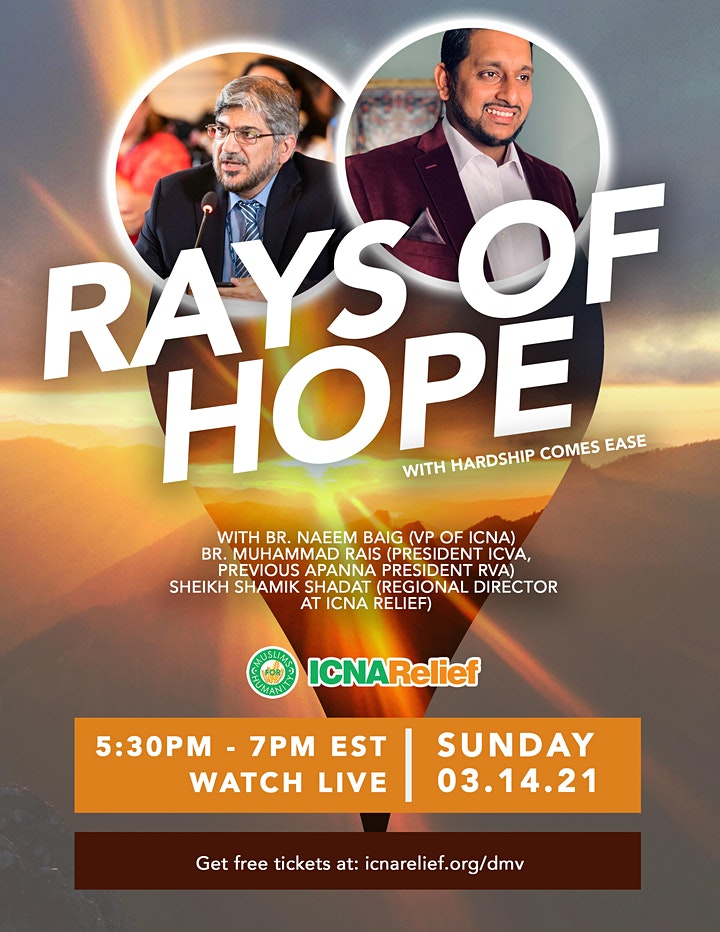 Rays Of Hope: With Hardship Comes Ease - DMV image